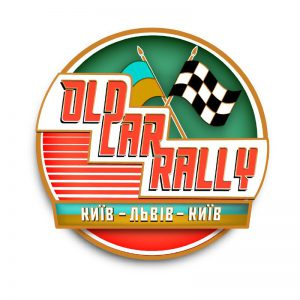 OLD CAR RALLY 2021