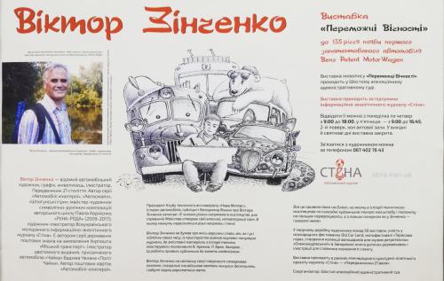 zinchenko6